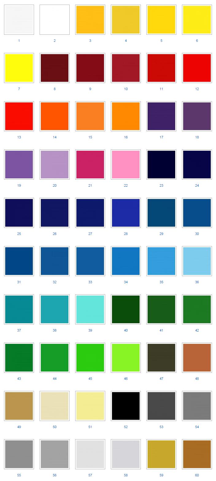Цветные пленки ORACAL